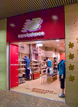 new balance retail stores